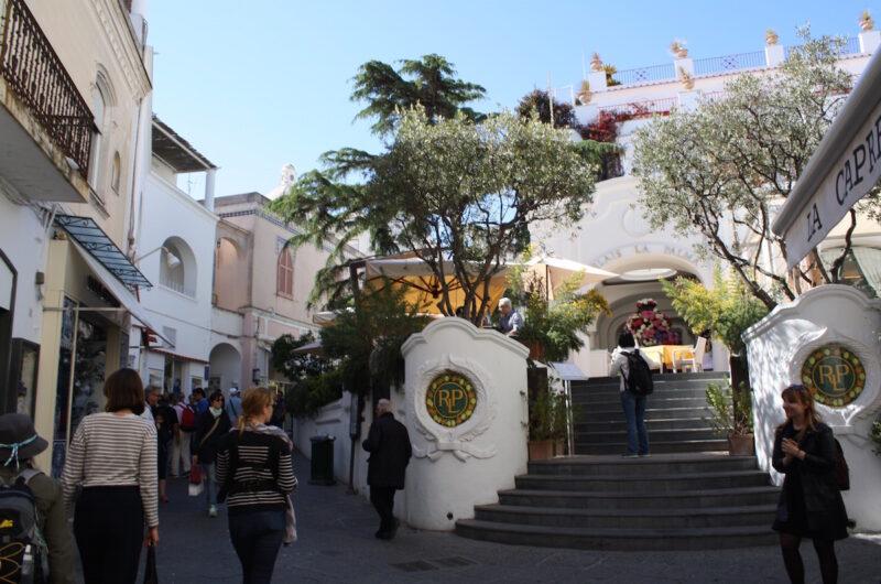 best capri shore excursion